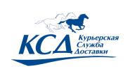 Служба доставки Курьерская Служба Доставки Тернопольская обл.