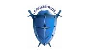 Служба доставки Спецсвязь (EMS) Черкасская обл.