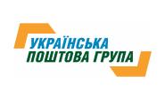 Служба доставки Украинская Почтовая Группа Тернопольская обл.