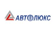 Служба доставки Автолюкс Тернопольская обл.