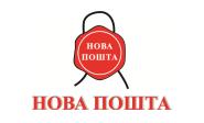 Служба доставки Новая Почта Луганская обл.