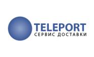 Служба доставки Teleport Киевская обл.