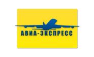 Служба доставки Авиа-Экспресс