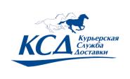 Служба доставки Курьерская Служба Доставки Киевская обл.