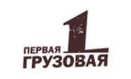 Служба доставки Первая Грузовая Киевская обл.