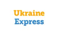 Служба доставки Ukraine Express Киевская обл.