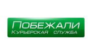 Служба доставки Побежали Киевская обл.