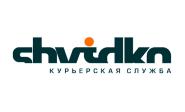 Служба доставки Shvidko Киевская обл.