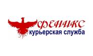 Служба доставки Феникс Киевская обл.